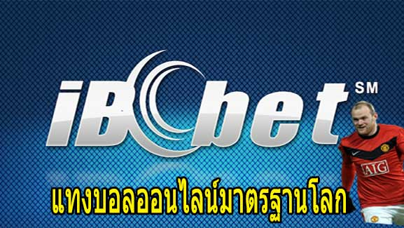 ibcbetrooney
